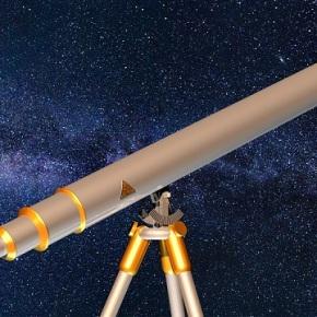 Eventos astronómicos para el mes de julio del2020